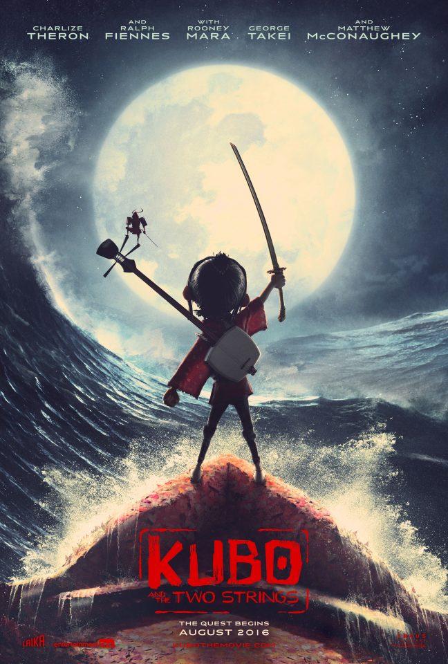 KUBO_Teaser