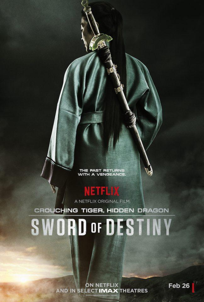 swordofd