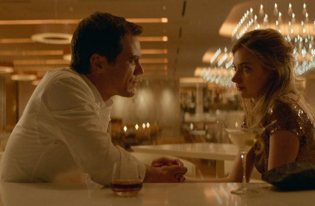 frank-and-lola-movie-michael-shannon-imogen-poots